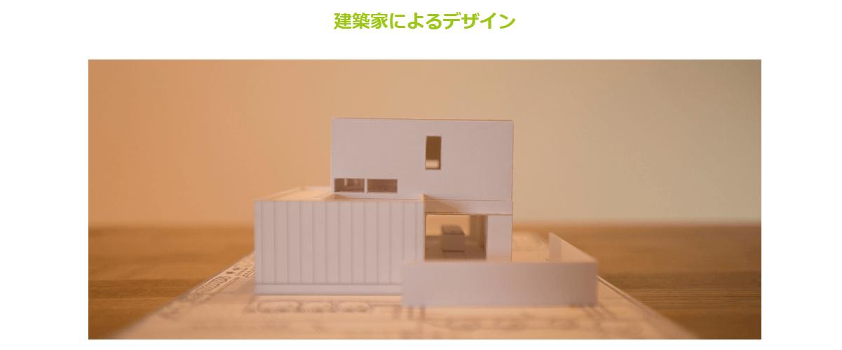 R+ハウス徳島西(有限会社クリアライフ)の画像2