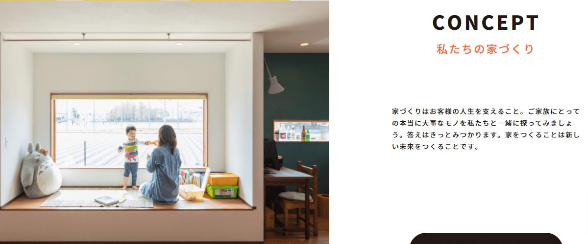 アイフルホーム 徳島北店/徳島南店の画像2